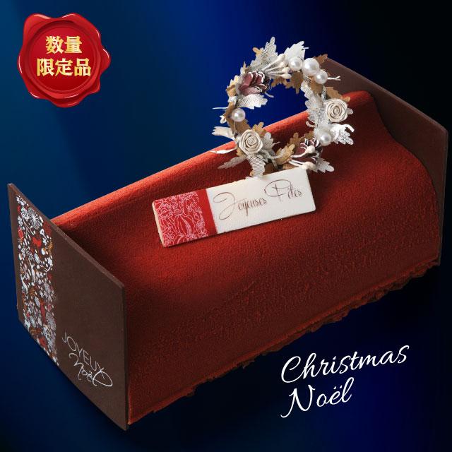 シベールの杜「クリスマスチョコノエル」